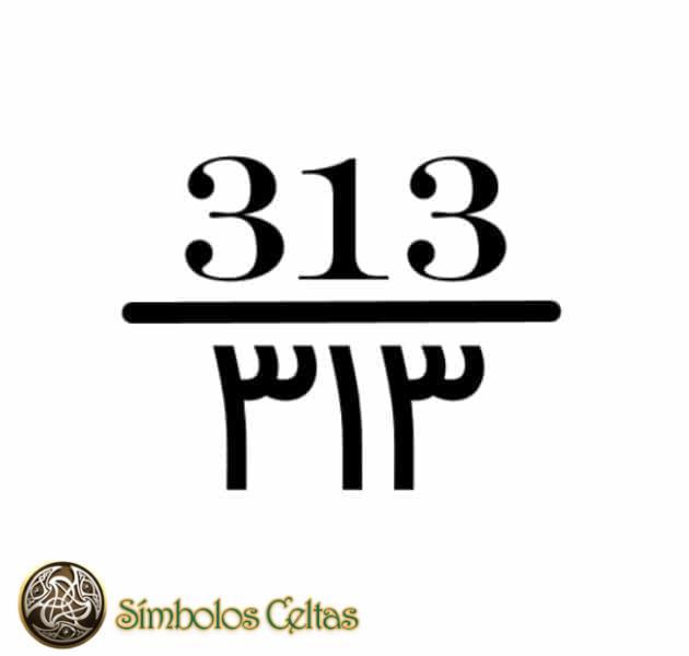 313 Ḥusayniyya