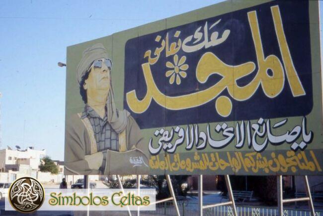 El águila de Salah al-Din