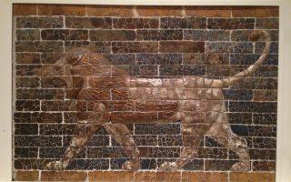 El León de Babilonia
