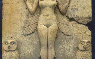 El omega sumerio (símbolo de Ninhursag)