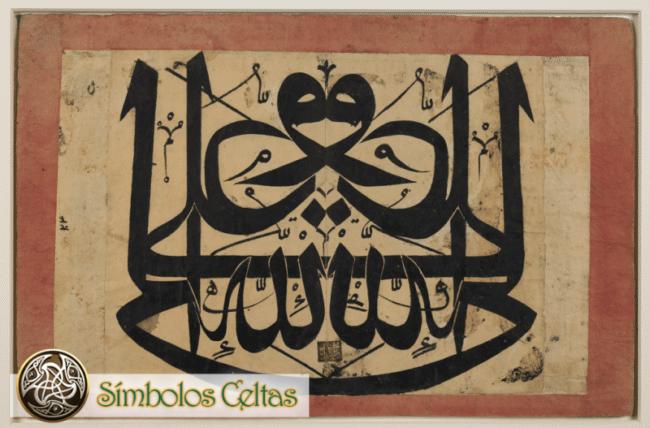 El Sello de Mahoma