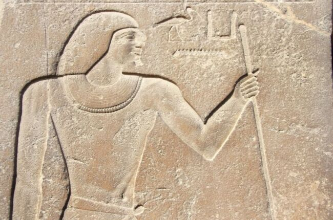 Símbolo egipcio Ka
