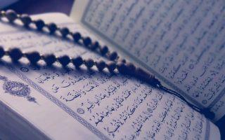 La palabra Alá